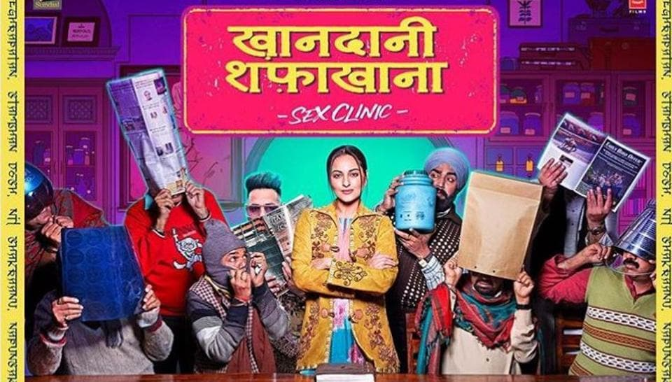 Khandaani Shafakhana poster: Sonakshi Sinha is Baby Bedi, says the more she will talk, the more embarrassed people will be