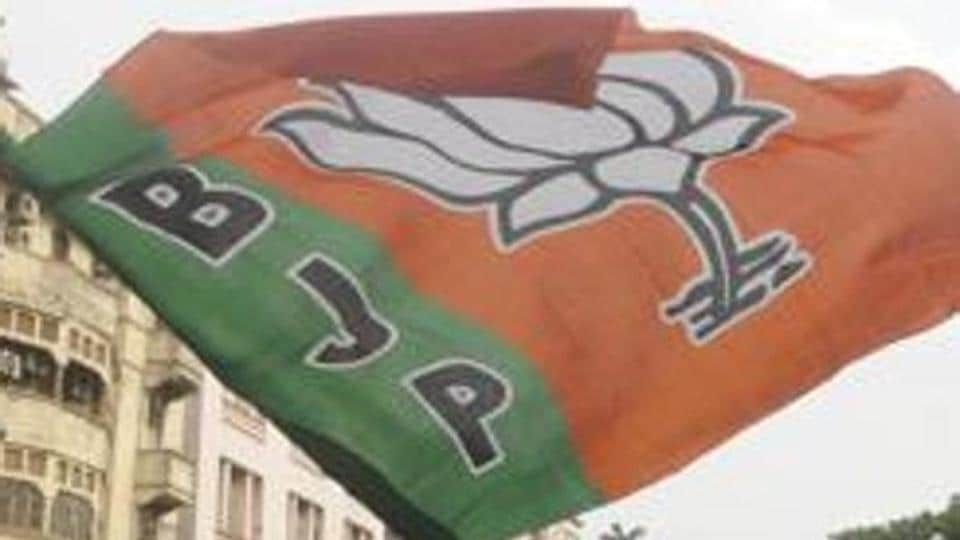 AAP,BJP,Assembly notice