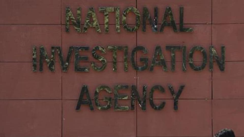 The NIA had registered the case against Mufti Suhail and others on December 20, 2018, alleging that Suhail formed an ISIS module with others to commit terror activities and amass weapons and explosives.