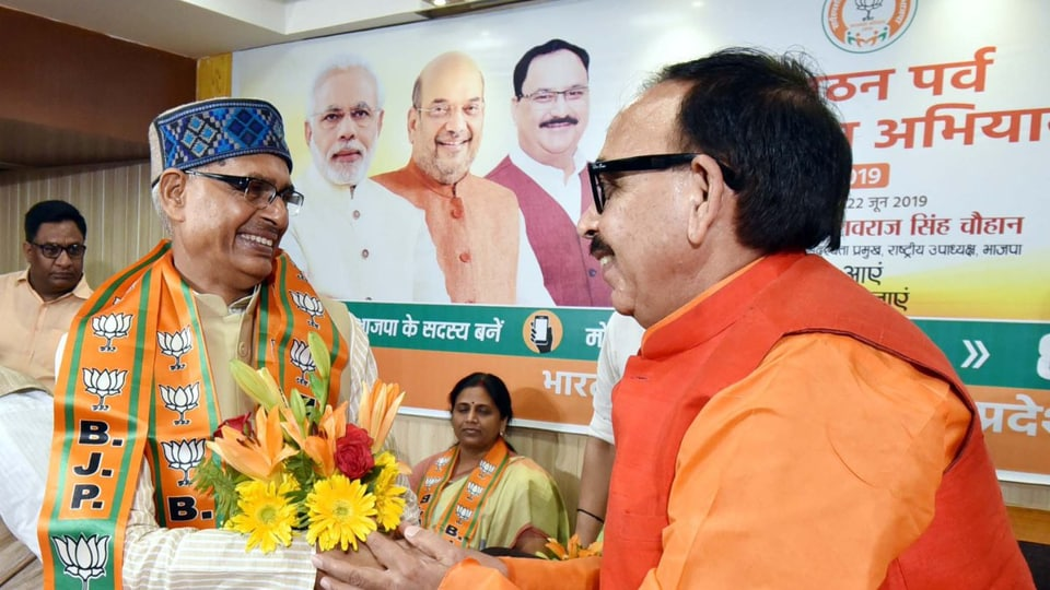 Former Madhya Pradesh chief minister Shivraj Singh Chouhan was in Lucknow on Saturday at the launch of a fresh countrywide membership drive. (Twitter, Shivraj SIngh Chouhan)