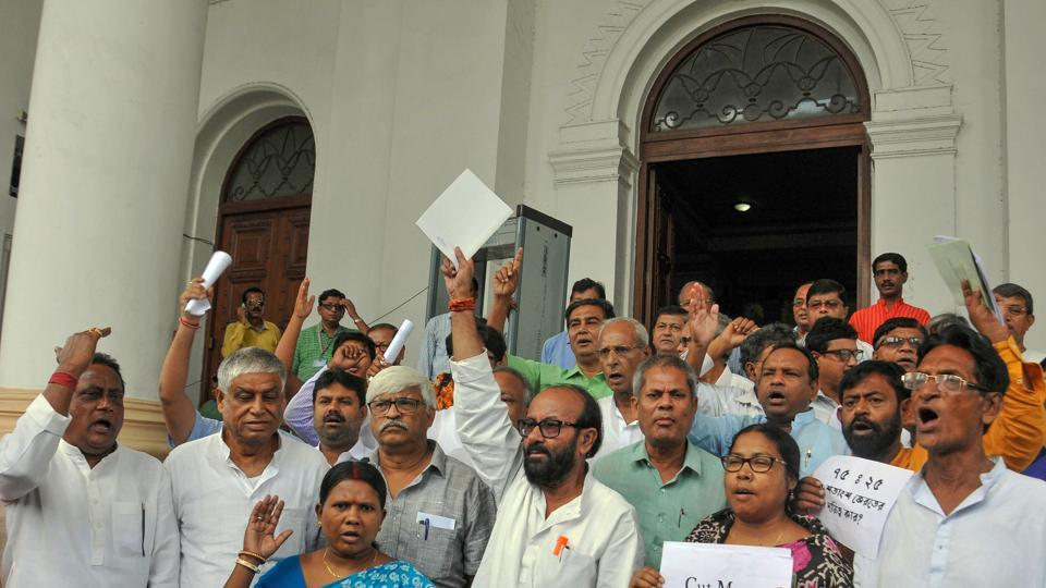 TMC,cut money,Mamata Banerjee