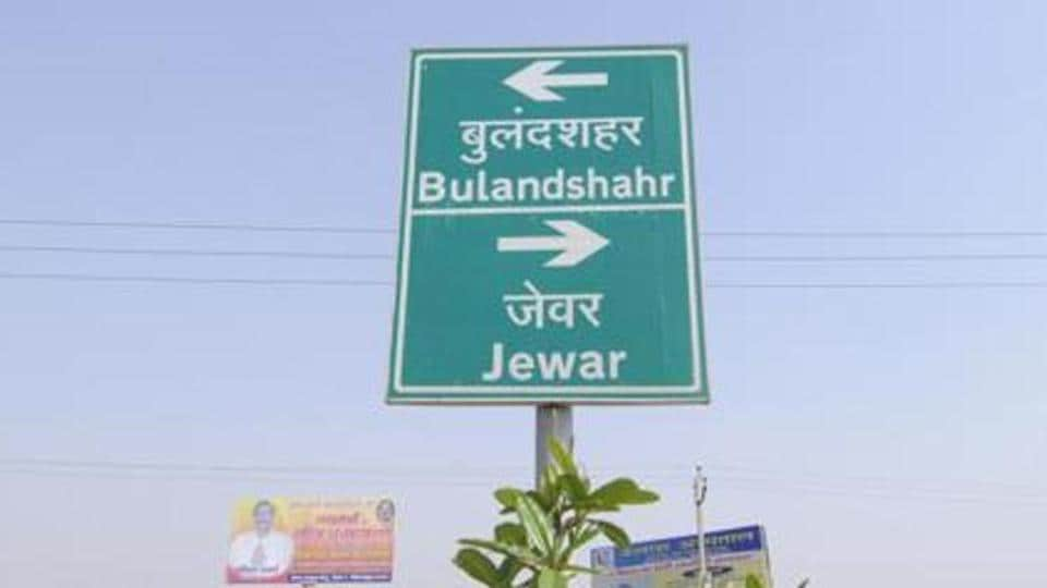 The NIAL chief executive officer Arun Vir Singh said that 12 developers have bought bid documents to develop the Noida International Greenfield Airport at Jewar.