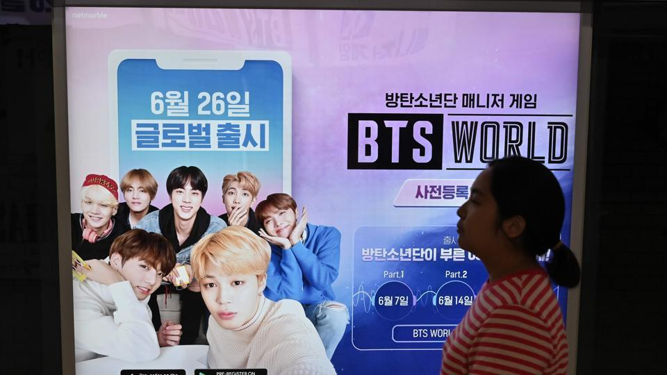 BTS World to launch on June 26, here's everything you need to know
