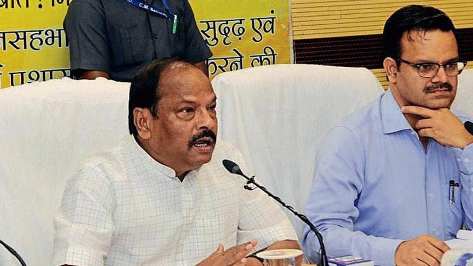 Chief minister,Raghubar Das,State Bank of India