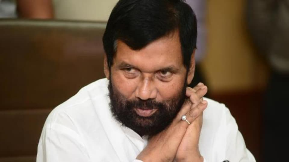 A Dalit leader, Paswan did not contest the Lok Sabha polls in 2019 from his traditional seat of Hajipur in Bihar.