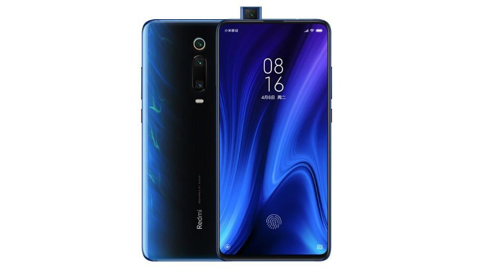 Redmi K20 Pro to launch in India soon.