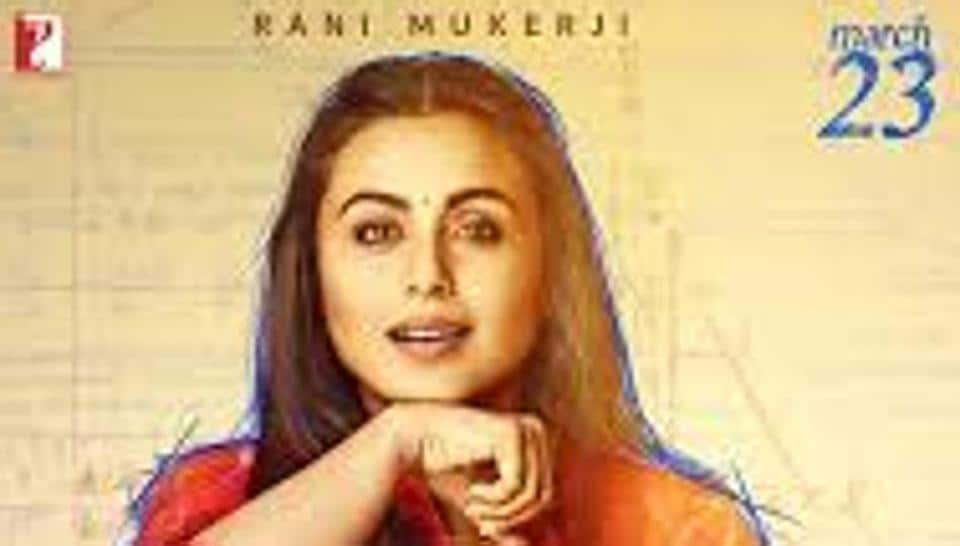 Rani Mukerji plays a character called Naina, suffering from Tourette syndrome.