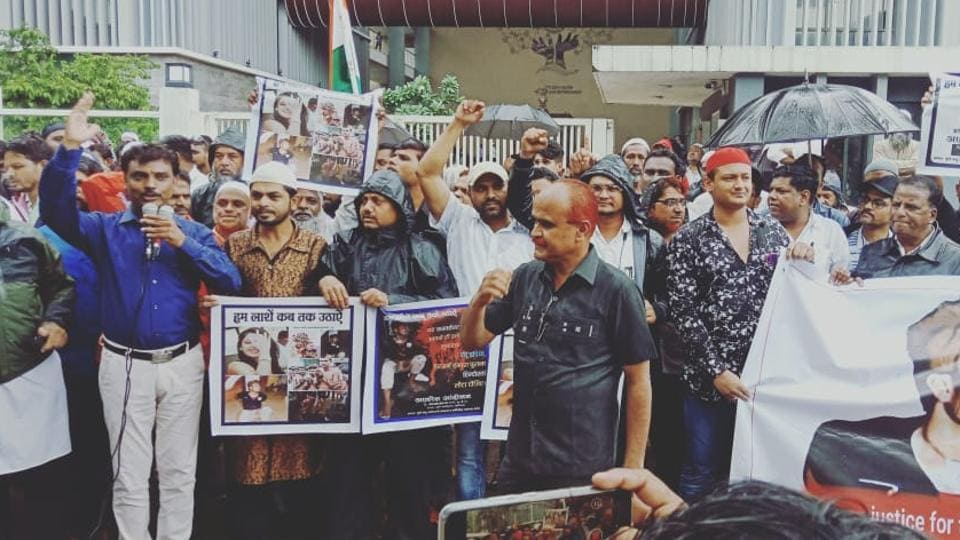 At least 1,000 protesters from the Muslim community in the city held a protest at the district collectorate on Friday and demanded action against the recent mob lynching incident in Jharkhand.