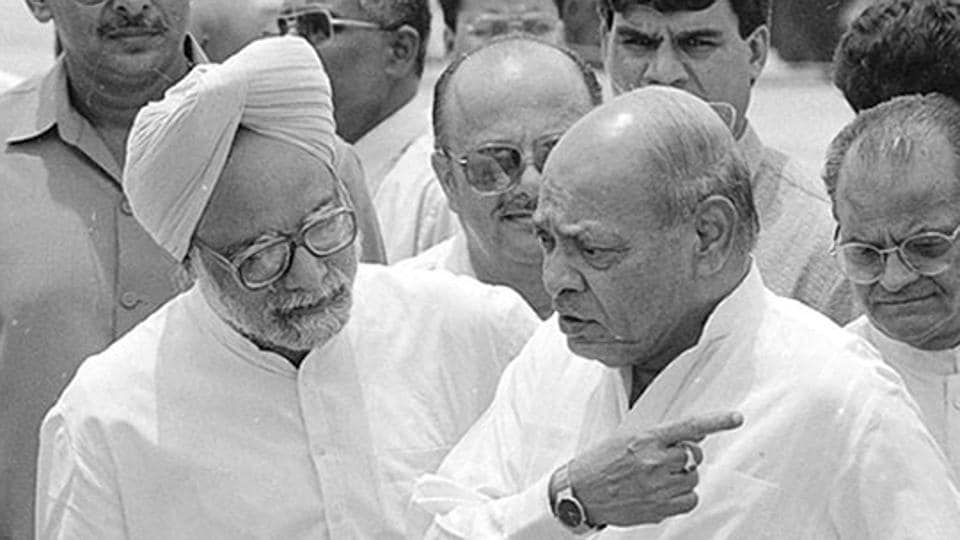 Ex-PMs Manmohan Singh and Narasimha Rao pictured together in June 1994.