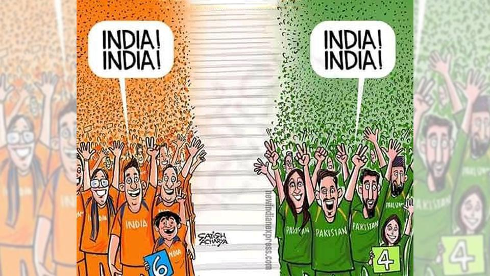 The memes show Pakistan supporting India for today's match in ICC World Cup 2019.