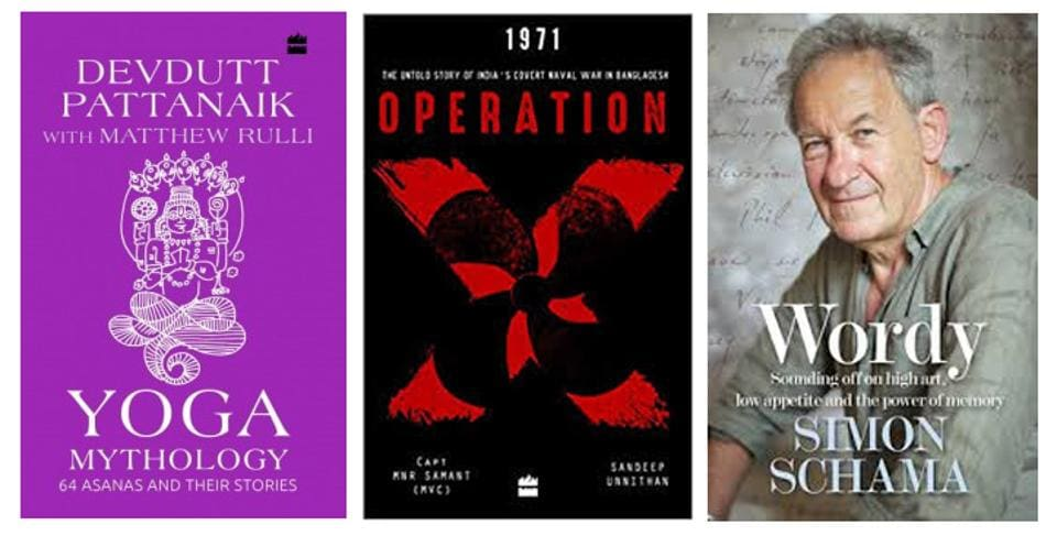 Yoga, secret operations and essays on art and culture feature on HT's reading recommendations this week.
