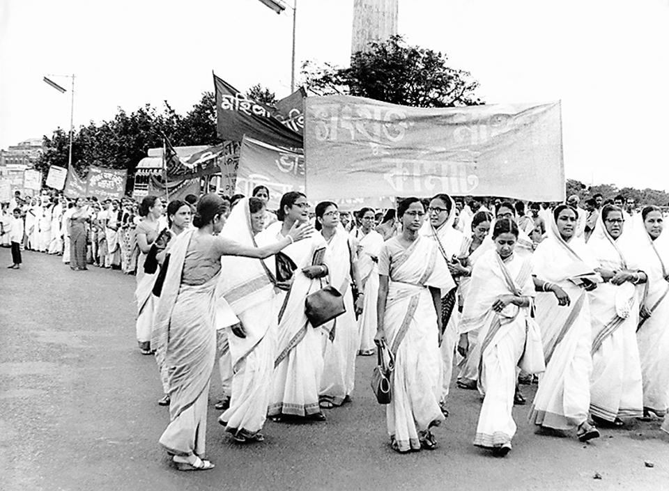 A protest march against hunger in Calcutta in August 1967.