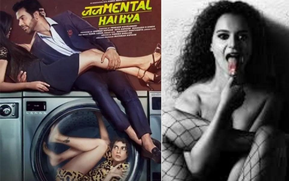 Judgemental Hai Kya motion poster is as quirky as it can get.