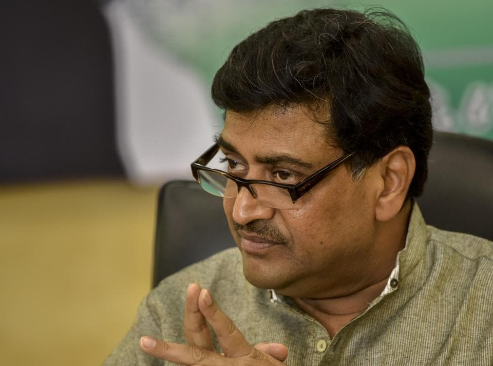 Chavan is believed to be hell-bent on his decision and has convened this to the party leadership.