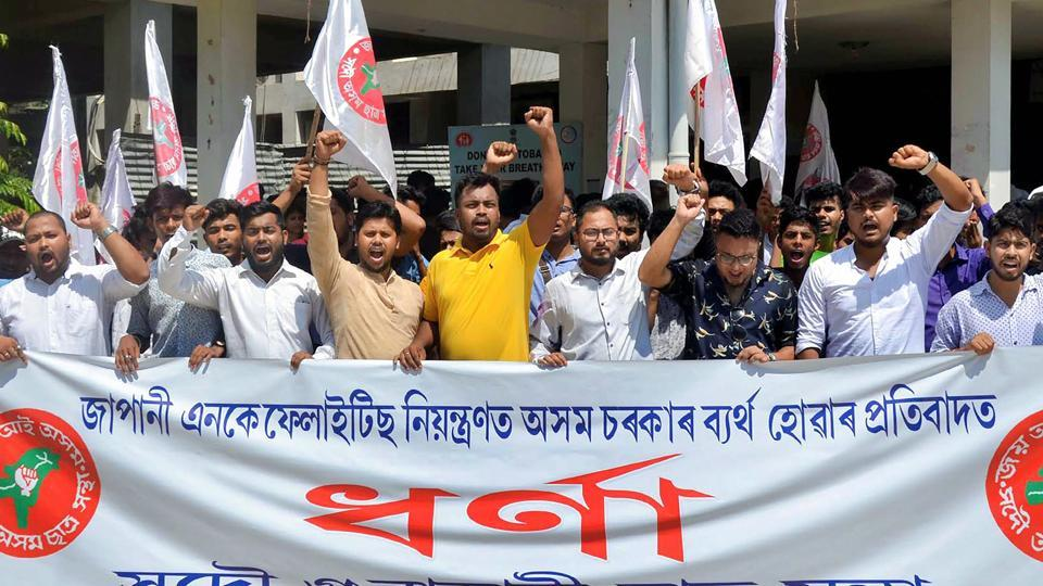 All Assam Students' Union (AASU) stage a protest against the authorities' over the deaths due to Japanese Encephalitis outbreak, in front of the State Directorate of Health in Guwahati