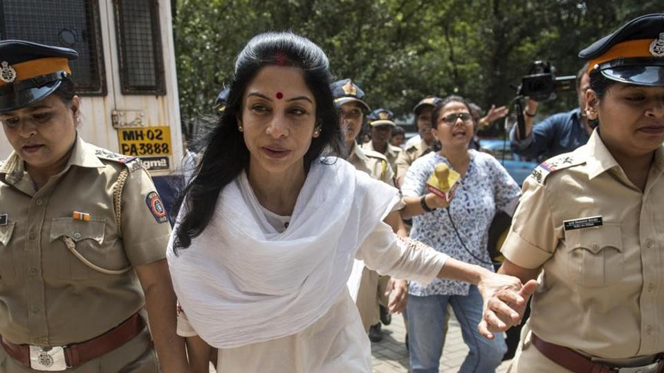 The court has issued production warrant for Indrani Mukerjea, who is jailed in another case in Mumbai.