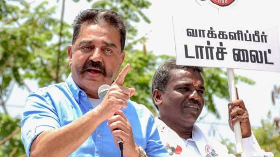 Kamal Hassan's Makkal Needhi Maiam is set to contest the local bodies elections in Tamil  Nadu in a bid to carve out its own political space.