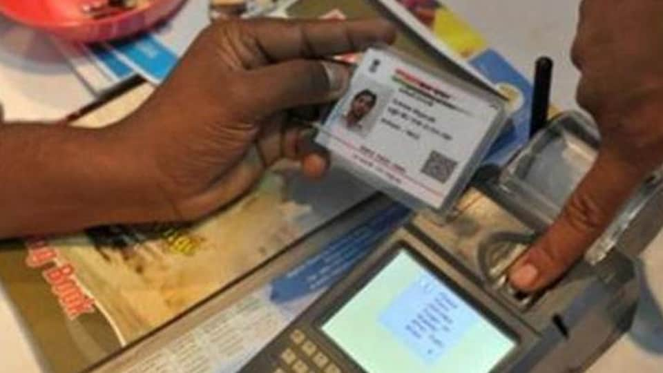 The government will make the Permanent Account Number (PAN) and Aadhaar interchangeable, a move that is expected to make compliance easier for taxpayers.
