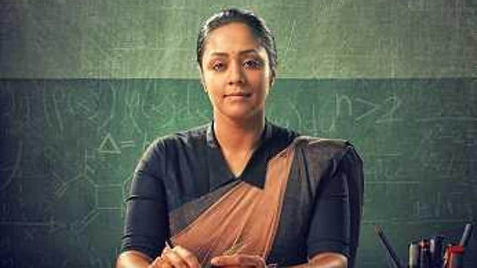 Raatchasi stars Jyotika as the headmistress of a government school.