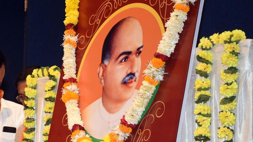 Prime Minister Narendra Modi and cabinet ministers on Saturday paid homage to Dr. Syama Prasad Mookerjee, the founder of Bharatiya Jana Sangh, on his birth anniversary.