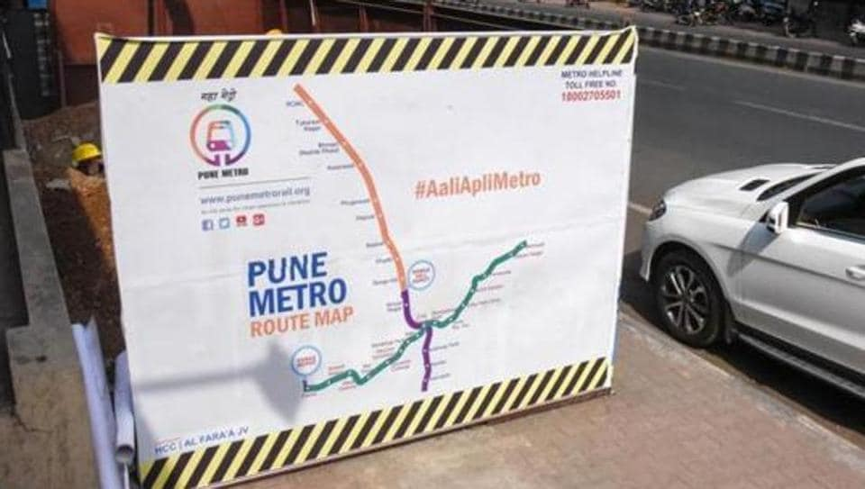 The metro corridor from Hinjewadi to Shivajinagar was the first metro project in the country to be initiated under the PPP model by Tata Realty Infra and Siemens. The plan is executed by the PMRDA