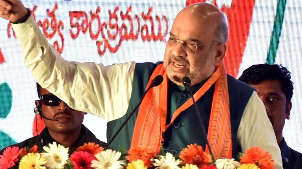 Union Home Minister Amit Shah addressing a huge gathering of party workers at Shamshabad on the outskirts of Hyderabad.