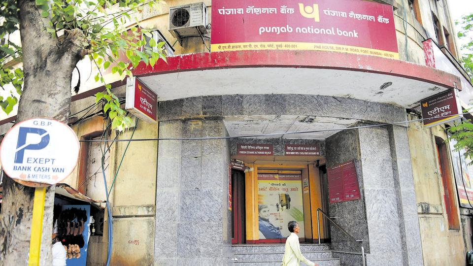 PNB Reports Over Rs 3800 Crore Fraud By Bhushan Power & Steel Ltd