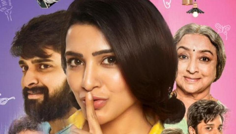 Samantha Akkineni's Oh Baby strikes gold at the box office, mints Rs 17 crore in 3 days