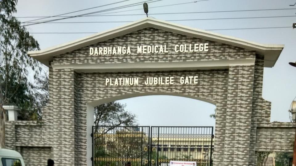 Darbhanga Medical College & Hospital