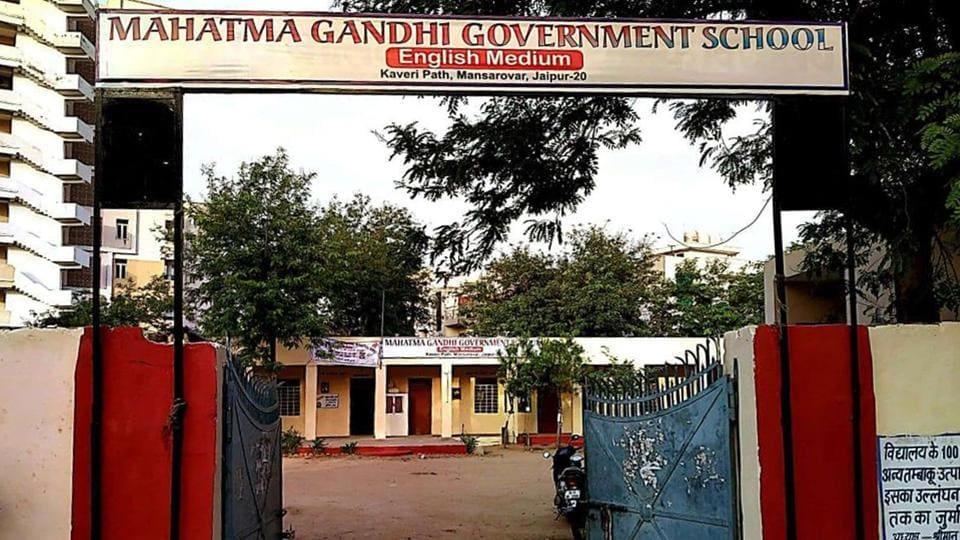 rajasthan govt english medium schools,rajasthan govt schools,rajasthan news
