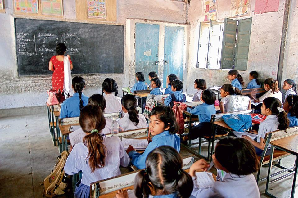 trilokpuri,trilokpuri government school,delhi government schools