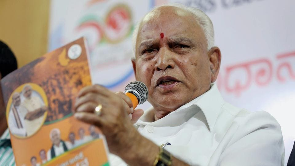Yeddyurappa has announced that he will also meet the Karnataka Assembly Speaker at 3 pm today to register protest over alleged tearing of resignation letters
