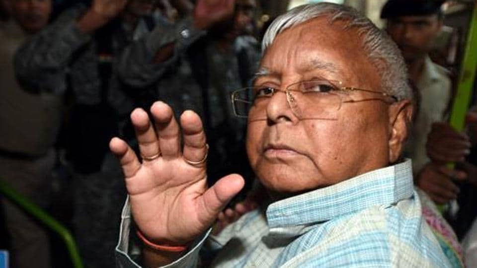 Former Bihar Chief Minister and RJD Supremo Lalu Prasad Yadav granted bail to jailed Rashtriya Janata Dal (RJD) supremo Lalu Prasad in a case pertaining to fraudulent withdrawal of Rs. 90 lakh from Deoghar treasury between 1991 and 1994.