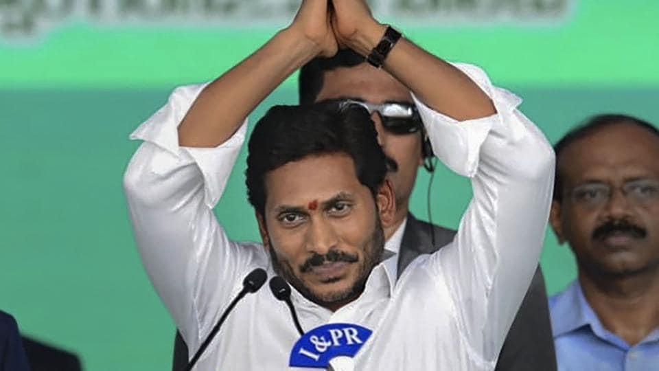 Andhra Pradesh,Andhra Pradesh Assembly,Jaganmohan Reddy