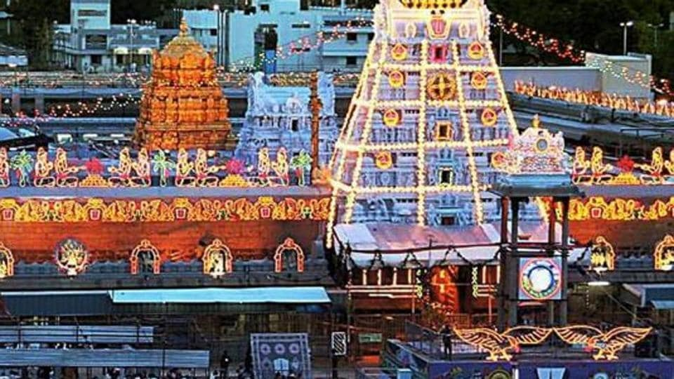 The Tirumala Tirupati Devasthanams, which manages the country's richest temple of Lord Venkateshwara on the Tirumala hills of Andhra Pradesh's Chittoor district, is contemplating scrapping of VIP break darshans of the deity.