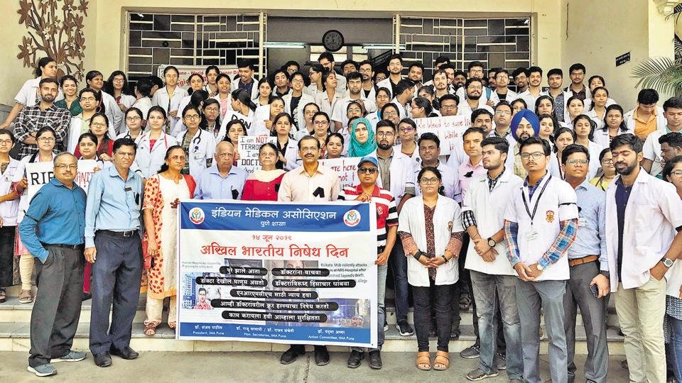 Doctors in Pune observed a one-day strike on June 14 to protest against attacks on doctors. According to residents, security and safety are important for doctors in city hospitals.