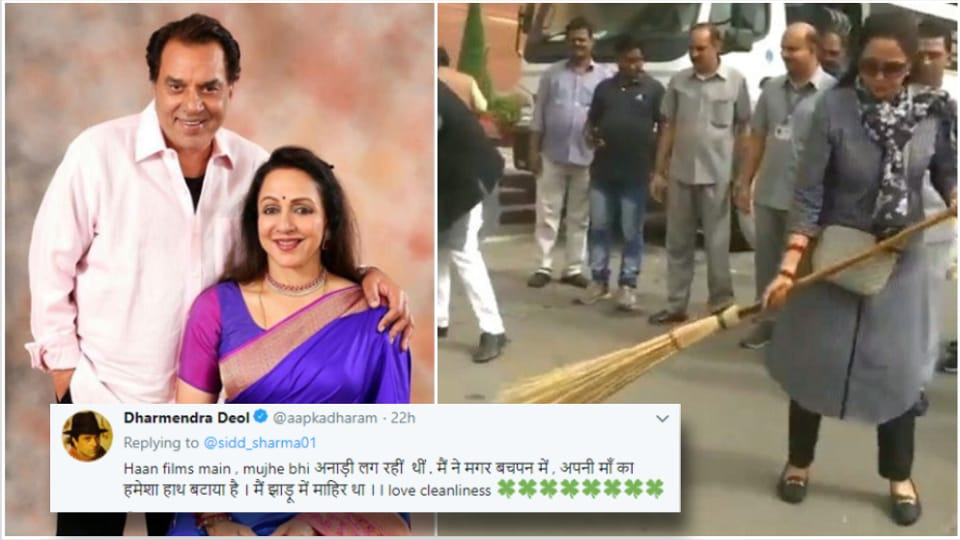 Dharmendra is not going to spare his wife and actor Hema Malini from getting trolled.