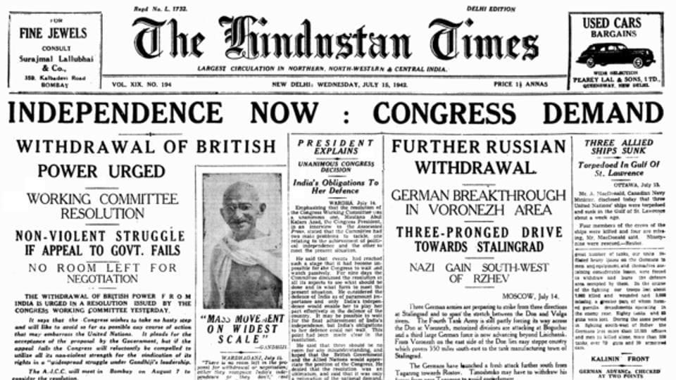 Times of india kolkata epaper archive
