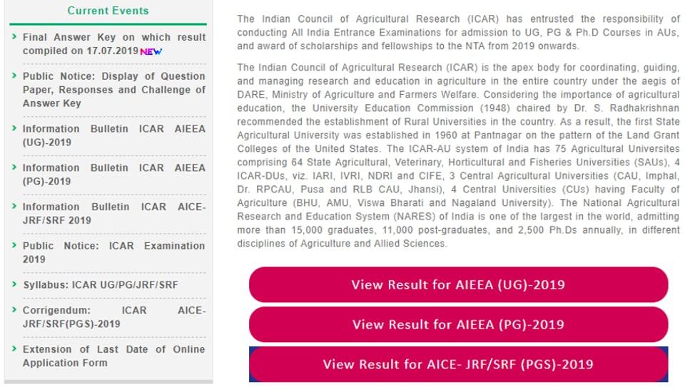 NTA ICAR Results 2019: National Testing Agency (NTA)  on Wednesday declared the ICARAIEEA2019 result .