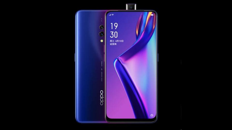 Oppo K3 is the latest smartphone launched in this segment.