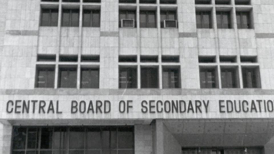CBSE office building