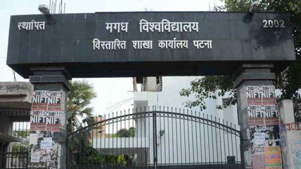 Magadh university office in Patna