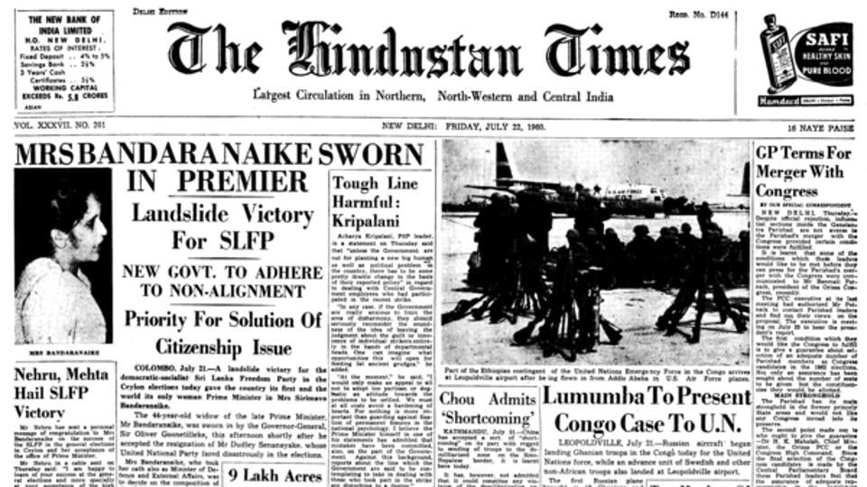 From the archives of the Hindustan Times: July 22, 2019