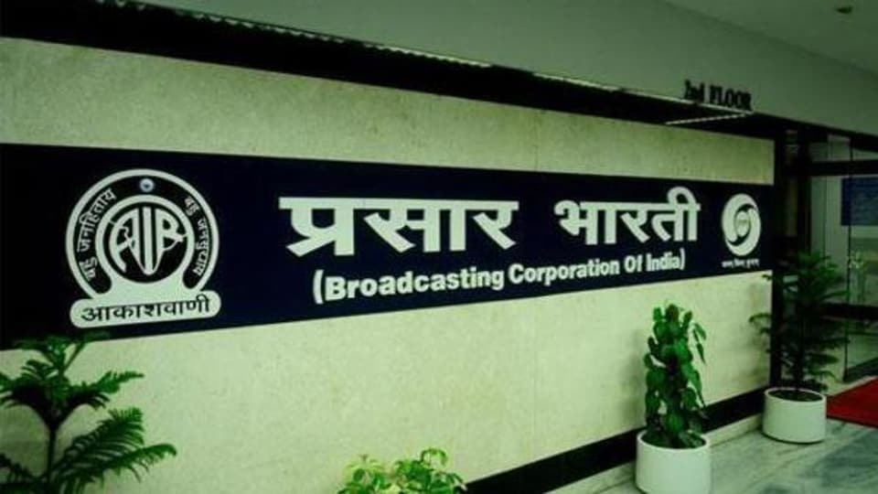A dip in viewership of Doordarshan, which has separate channels for news and general entertainment, is the reason behind the decision.