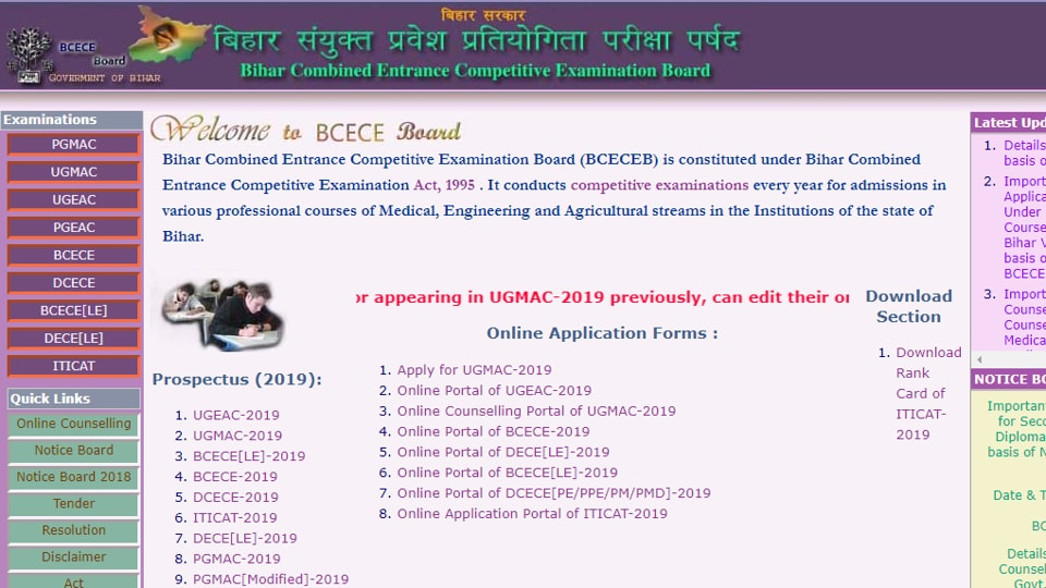 BCECE UGEAC merit list 2019 today