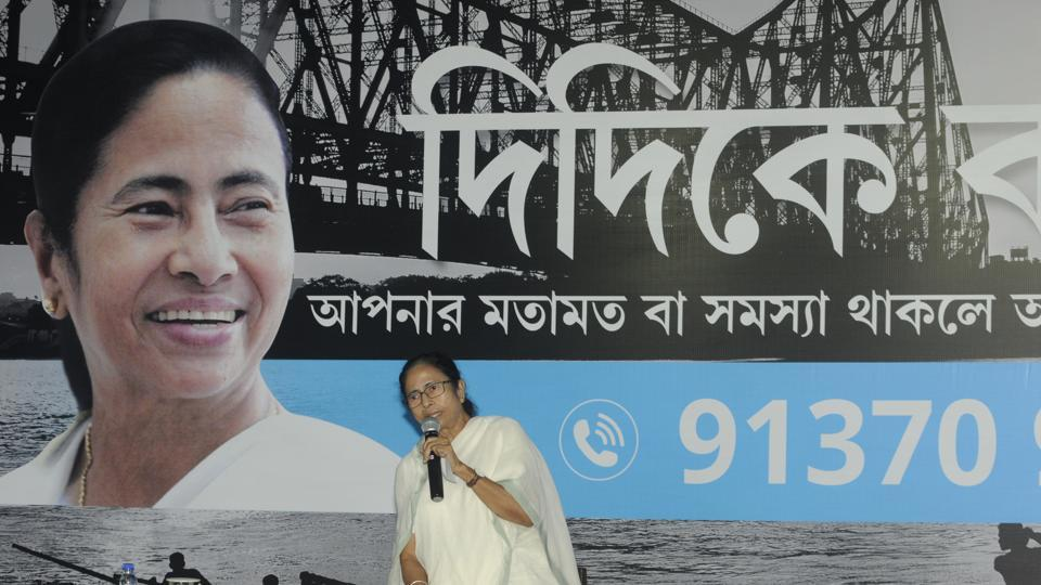 West Bengal Chief Minister Mamata Banerjee on Monday unveiled a Trinamool Congress helpline number and website to reach out to the masses and address their grievances.