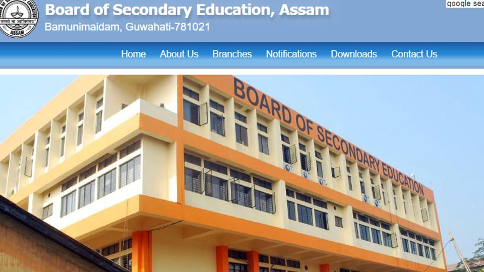 Assam HSLC compartmental result 2019 declared