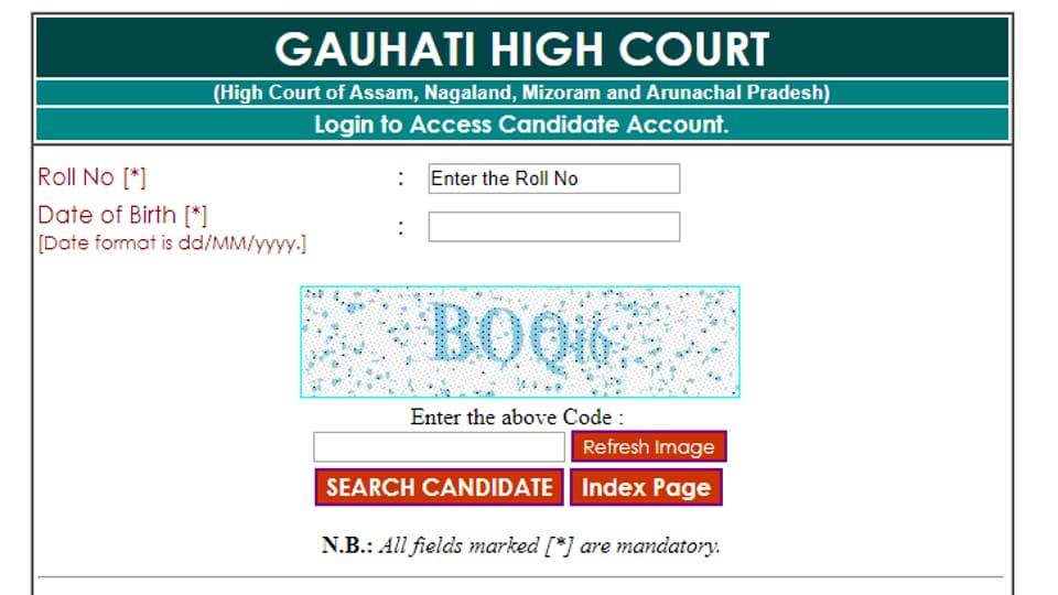 Gauhati HighCourt Steno Grade 3 admit card released
