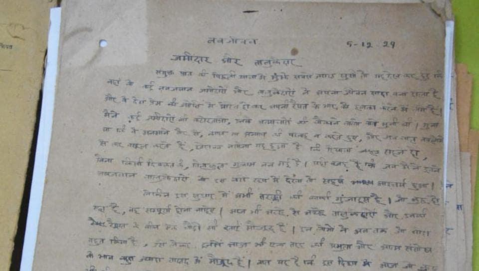 The editorial penned by Mahatma Gandhi for 'Navajivan Patrika' in 1929.