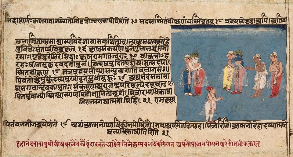 Bhagavata Purana manuscripts from 16th-19th century in Sanskrit.
